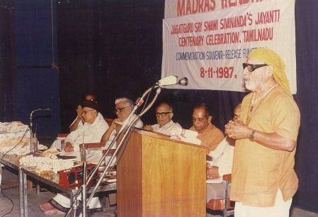 Pithukuli Murugadas - Swami sivananda centenary - 08-11-1987