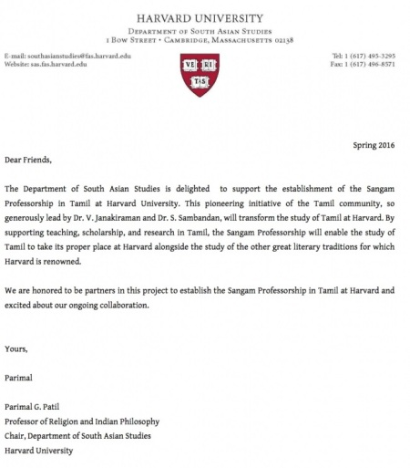 Harvard - Sngam Professorship-Patil letter-2016