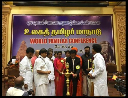 World Tamil conference - 22-05-2018-Inauguration