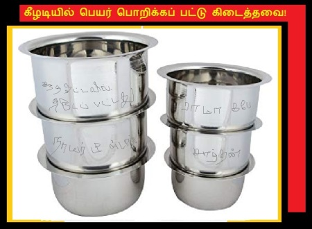 Keeladi cups, inscribed in Tamil, utensils